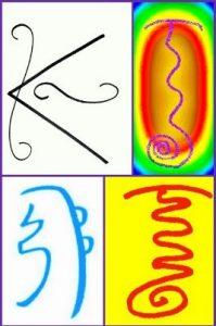 Simbologia reiki karuna