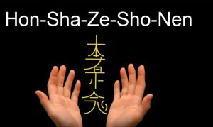 Simbolo Hon Sha Ze Sho Nen