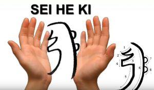 Simbolo Sei Hei Ki